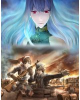 BUY NEW valkyrie of the battlefield  gallian chronicles - 194944 Premium Anime Print Poster