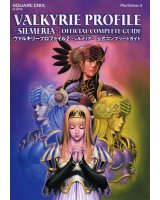 BUY NEW valkyrie profile - 115022 Premium Anime Print Poster