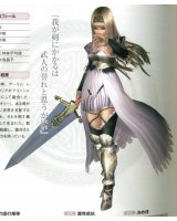 BUY NEW valkyrie profile - 183141 Premium Anime Print Poster