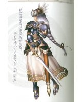 BUY NEW valkyrie profile - 183409 Premium Anime Print Poster
