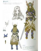 BUY NEW valkyrie profile - 183626 Premium Anime Print Poster