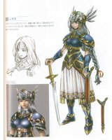 BUY NEW valkyrie profile - 185236 Premium Anime Print Poster