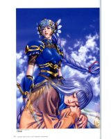 BUY NEW valkyrie profile - 20913 Premium Anime Print Poster