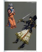 BUY NEW valkyrie profile - 20918 Premium Anime Print Poster