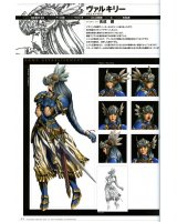 BUY NEW valkyrie profile - 20932 Premium Anime Print Poster