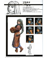 BUY NEW valkyrie profile - 20934 Premium Anime Print Poster