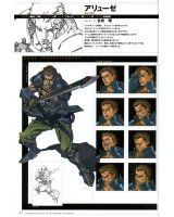 BUY NEW valkyrie profile - 20940 Premium Anime Print Poster