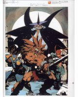 BUY NEW warzard - 37066 Premium Anime Print Poster