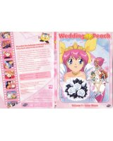 BUY NEW wedding peach - 189715 Premium Anime Print Poster