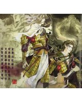 BUY NEW wei liu - 189033 Premium Anime Print Poster