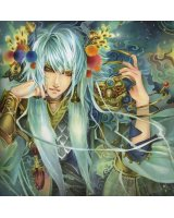 BUY NEW wei liu - 189083 Premium Anime Print Poster