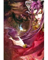 BUY NEW wei liu - 64200 Premium Anime Print Poster