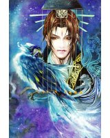 BUY NEW wei liu - 64201 Premium Anime Print Poster