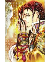 BUY NEW wei liu - 64202 Premium Anime Print Poster
