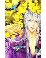 BUY NEW wei liu - 64204 Premium Anime Print Poster