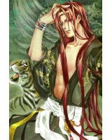 BUY NEW wei liu - 64272 Premium Anime Print Poster