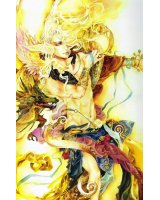 BUY NEW wei liu - 64467 Premium Anime Print Poster