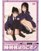 BUY NEW welcome to nhk - 131525 Premium Anime Print Poster