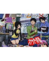 BUY NEW welcome to nhk - 62400 Premium Anime Print Poster