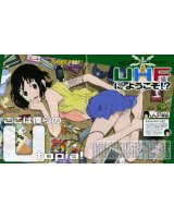 BUY NEW welcome to nhk - 76858 Premium Anime Print Poster