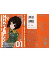 BUY NEW welcome to nhk - 77980 Premium Anime Print Poster
