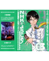 BUY NEW welcome to nhk - 77982 Premium Anime Print Poster