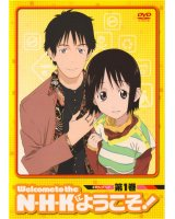 BUY NEW welcome to nhk - 94143 Premium Anime Print Poster