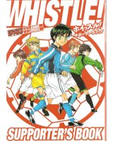 BUY NEW whistle - 138118 Premium Anime Print Poster
