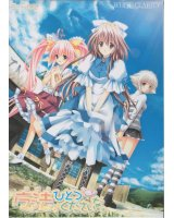 BUY NEW white clarity - 110283 Premium Anime Print Poster