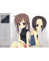 BUY NEW white paper - 106728 Premium Anime Print Poster