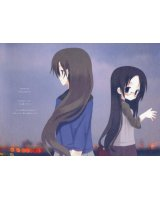 BUY NEW white paper - 106731 Premium Anime Print Poster