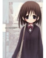 BUY NEW white paper - 125088 Premium Anime Print Poster