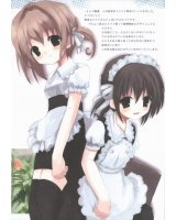 BUY NEW white paper - 130249 Premium Anime Print Poster