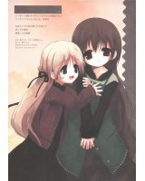 BUY NEW white paper - 130253 Premium Anime Print Poster
