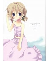 BUY NEW white paper - 139185 Premium Anime Print Poster