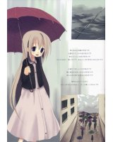 BUY NEW white paper - 139189 Premium Anime Print Poster