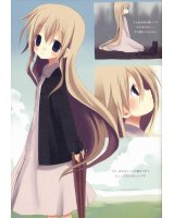 BUY NEW white paper - 139190 Premium Anime Print Poster