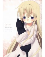 BUY NEW white paper - 139343 Premium Anime Print Poster