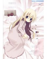 BUY NEW white paper - 139345 Premium Anime Print Poster