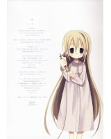 BUY NEW white paper - 139346 Premium Anime Print Poster