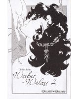 BUY NEW white waltz - 98664 Premium Anime Print Poster