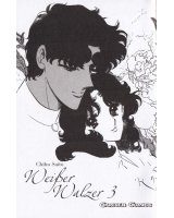 BUY NEW white waltz - 98668 Premium Anime Print Poster