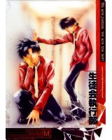 BUY NEW wild adapter - 120897 Premium Anime Print Poster