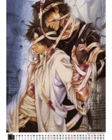 BUY NEW wild adapter - 120900 Premium Anime Print Poster