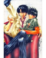 BUY NEW wild adapter - 15824 Premium Anime Print Poster