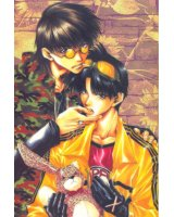 BUY NEW wild adapter - 15828 Premium Anime Print Poster