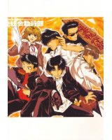 BUY NEW wild adapter - 16054 Premium Anime Print Poster