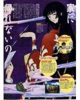 BUY NEW xxxholic - 12846 Premium Anime Print Poster