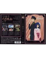 BUY NEW xxxholic - 135454 Premium Anime Print Poster