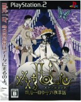 BUY NEW xxxholic - 139254 Premium Anime Print Poster